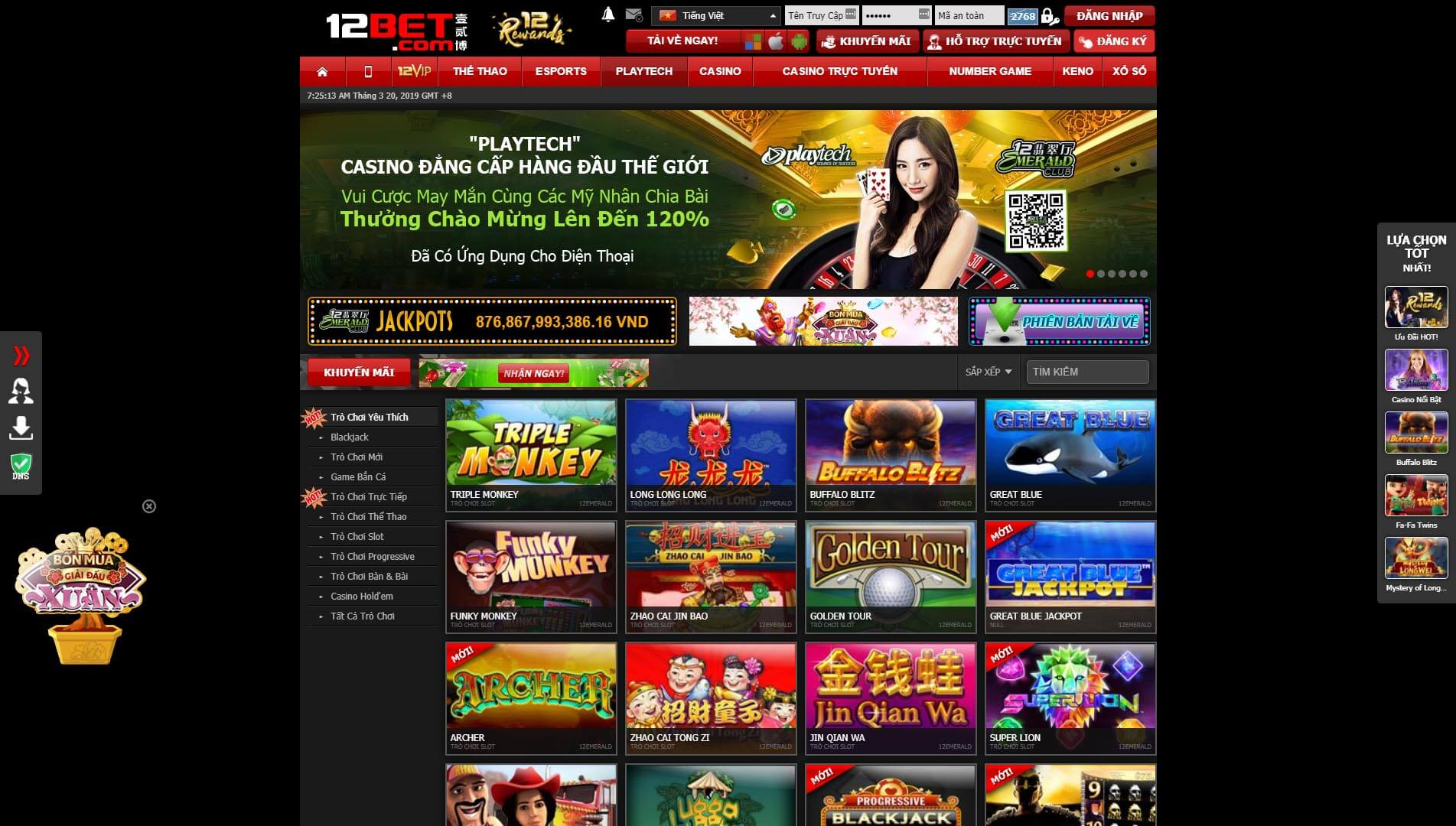 Giao diện Playtech 12BET