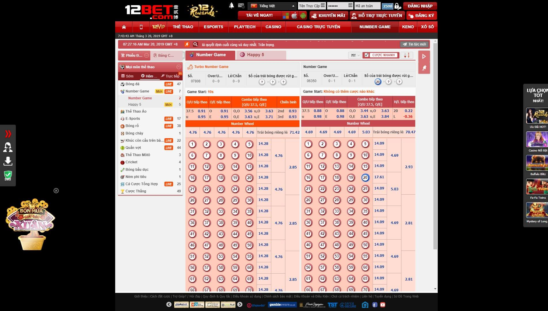 Giao diện Number Game 12BET